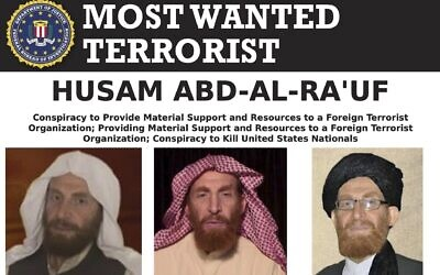 Al-Qaeda propagandist Husam Abd al-Rauf, also known by the nom de guerre Abu Muhsin al-Masri. (FBI via AP)