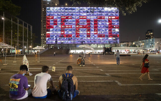 Tel Aviv City Hall lit up with the words for peace in Hebrew, Arabic and English in honor of the recognition of agreements Israel will be signing with the United Arab Emirates and Bahrain at the White House, in Tel Aviv, Israel, Tuesday, Sept 15, 2020. (AP/Oded Balilty)