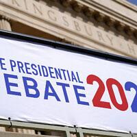 Preparations take place for the US vice presidential debate outside Kingsbury Hall at the University of Utah, October 5, 2020, in Salt Lake City. (AP Photo/Patrick Semansky)