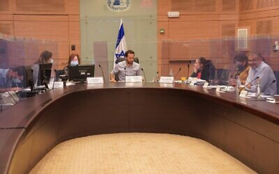 The Knesset Education Culture and Sports Committee convenes in Jerusalem on October 28, 2020. (Ronit Gal/Knesset)