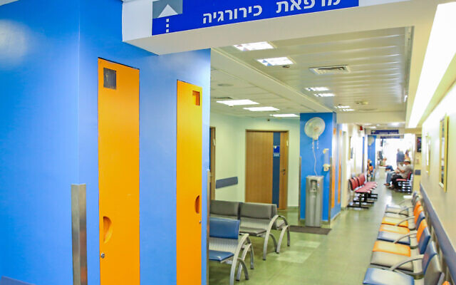 View of the Tel Aviv Sourasky Medical Center during a general strike of the Nurses all over Israel, August 7, 2018. (Photo by Flash90)