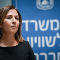 Then Social Equality Minister Gila Gamliel attends a ceremony in Jerusalem on May 18 2020. (Flash90)