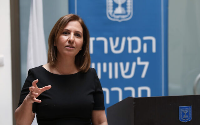 Outgoing minister of Social Equality Gila Gamliel attends a ceremony marking her departure to become minister for environmental protection, at the Ministry of Social Equality in Jerusalem on May 18 2020. (Flash90)
