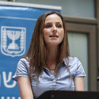 Social Equality Minister Meirav Cohen, in Jerusalem, on May 18 2020. (Flash90)