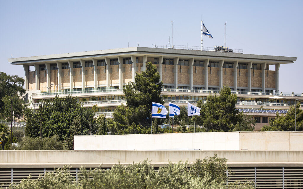 The Knesset, on August 13, 2020. (Olivier Fitoussi/Flash90)
