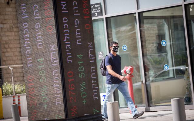 View of the Tel Aviv Stock Exchange. September 09, 2020 (Miriam Alster/FLASH90)