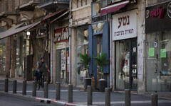 People walk next to closed shops in downtown Jerusalem on September 30, 2020 (Nati Shohat/Flash90)