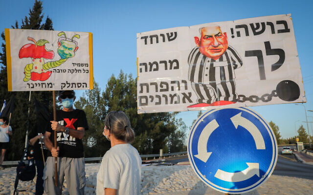 People protest against Prime Minister Benjamin Netanyahu outside Tzur Hadassah, October 3, 2020 (Nati Shohat/Flash90)