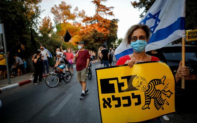 People protest against Prime Minister Benjamin Netanyahu outside Social Equality Minister Meirav Cohen's house at Beit HaKerem neighborhood in Jerusalem on October 3, 2020 (Olivier Fitoussi/Flash90)