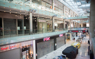 View of the closed down shops in the Givatayim Mall, on October 5, 2020 (Miriam Alster/Flash90)