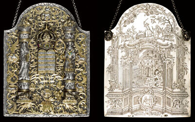 A decorative silver Torah shield signed and dated by Elimelekh Tzoref of Stanislav, 1782. (JTA)