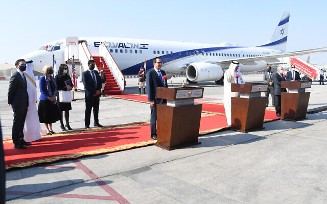 An Israeli-US delegation being welcomed with a ceremony at the Bahraini International Airport on October 18, 2020. (Haim Zach/GPO)