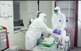 Screen capture from video of the coronavirus facilities at Hasharon Hospital, in Petah Tikva. (YouTube)