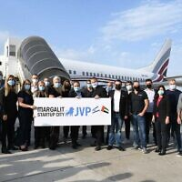 The Israeli tech delegation to the UAE led by JVP (Elad Gutman)