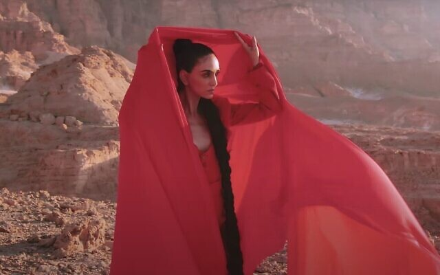 Screen capture from video of Israeli singer Liraz Charhi. (YouTube)
