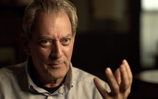 American author Paul Auster will speak in a webinar as part of Docustream, the October 2020 screenings produced by the DocAviv Festival that will show 'Paul Auster: What If' (Courtesy Docustream)