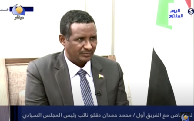 Sudanese deputy head of state Mohammad Hamdan Dagalo, popularly known as Hemedti, discusses normalization with Israel in Juba, South Sudan (Screenshot: Youtube)