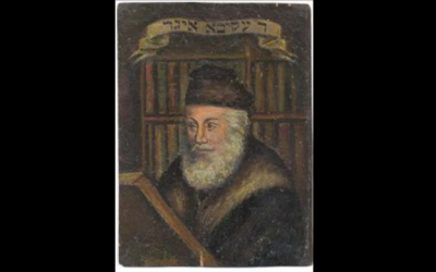 Rabbi Akiva Eger (Wikipedia)