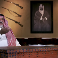 Bandar bin Sultan gives a scathing lecture criticizing the Palestinian leadership on al-Arabiya on Monday, October 5, 2020 (Screenshot: Youtube)