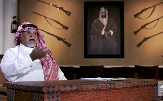 Saudi Prince Bandar bin Sultan gives a scathing lecture criticizing the Palestinian leadership on al-Arabiya on Monday, October 5, 2020 (Screenshot: Youtube)