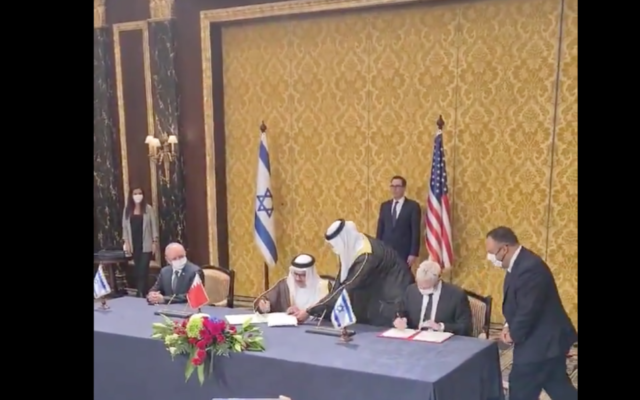 Bahrain and Israel sign their normalization agreement in Manama, October 18, 2020 (Twitter screenshot