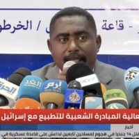 A member of the Sudanese Popular Initiative for Normalization with Israel speaks at a press conference, on October 18, 2020. (Screenshot: Al-Ghad TV)