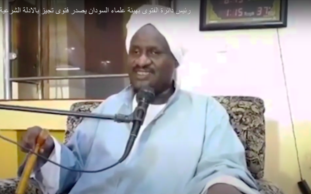 Top Sudan cleric: There is no general Islamic opposition to salaam with Israel