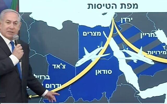 Prime Minister Benjamin Netanyahu explains Israel's new overflight options in the wake of its normalization accord with Sudan, October 24, 2020. (screen capture: Twitter/PMO)
