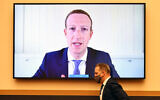 Facebook CEO Mark Zuckerberg testifies remotely during a House Judiciary subcommittee hearing on antitrust on Capitol Hill in Washington, July 29, 2020. (Mandel Ngan/Pool via AP)