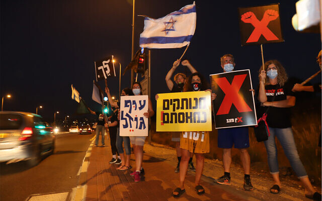 Israelis protest against Prime Minister Benjamin Netanyahu at Shilo Junction in the West Bank, October 8, 2020. (Yossi Aloni/Flash90)