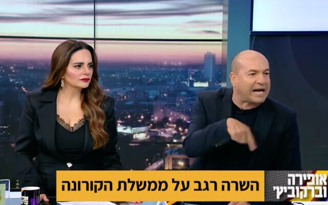 Ofira Assayag, left, and Eyal Berkovic, right, during an interview with Transportation Minister Miri Regev, October 9, 2020. (Screenshot/Channel 12)
