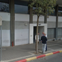 The entrance to the Haaretz building in Tel Aviv. (Screenshot/Google Street View)