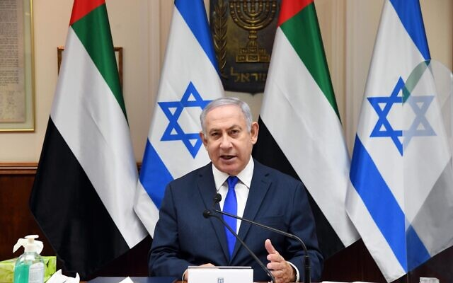 PM Netanyahu addresses the cabinet before it votes on the peace treaty with the UAE, October 12, 2020 (GPO)