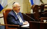 President Reuven Rivlin speaks at the opening of the Knesset's winter session on October 12, 2020. (Yaniv Nadav/ Knesset Spokesperson's Office)