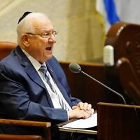President Reuven Rivlin speaks at the opening of the Knesset's winter session on October 12, 2020. (Yaniv Nadav/ Knesset Spokesperson's Office)