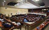 The Knesset plenum on October 12, 2020. (Yaniv Nadav/Knesset spokesperson's office)