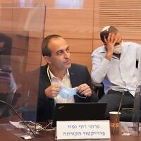 Coronavirus czar Ronni Gamzu at a meeting of the Knesset's Labor and Welfare Committee, in Jerusalem, October 19, 2020. (Shmulik Grossman/Knesset)