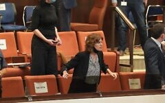 Meretz MK Tamar Zandberg after Knesset speaker nullifies a vote calling for inquiry into submarine affair, October 21, 2020 (Shmulik Grossman/Knesset)