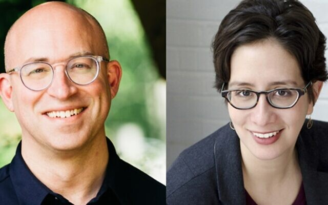 Yehuda Kurtzer and Claire E. Sufrin, co-editors of 'The New Jewish Canon: Ideas & Debates 1980-2015.' (Academic Studies Press)