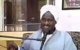 Sudanese cleric Sheikh Abdel-Rahman Hassan Hamed issuing a fatwa in support of normalization with Israel (video screenshot)