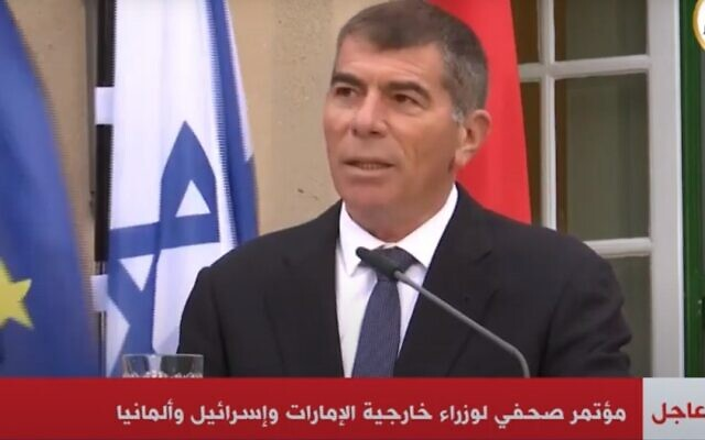 Foreign Minister Gabi Ashkenazi's speech being shown on Extra News. (Screengrab: YouTube)