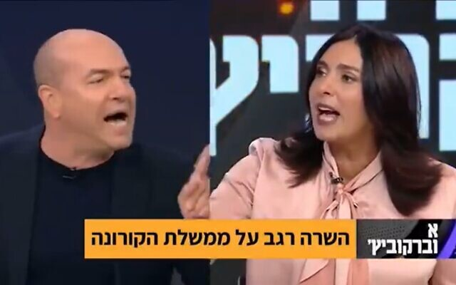 Eyal Berkovic, left, during an interview with Transportation Minister Miri Regev, right, October 9, 2020. (Screenshot/Channel 12)