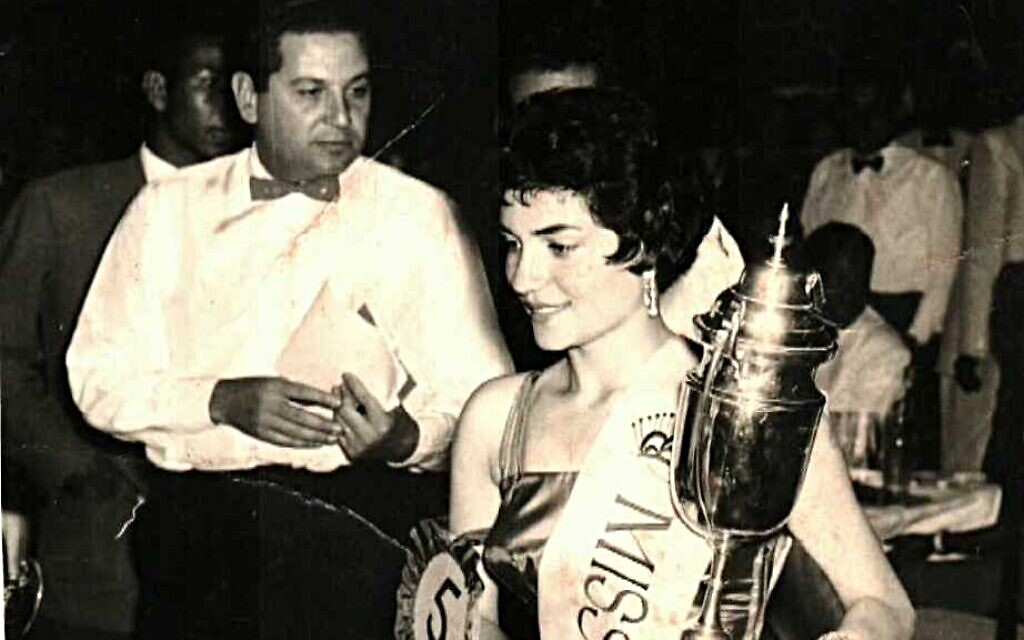 The Jewish 1956 winner of the Miss Khartoum title had the prize rescinded when organizers discovered her heritage. (Courtesy Tales of Jewish Sudan)