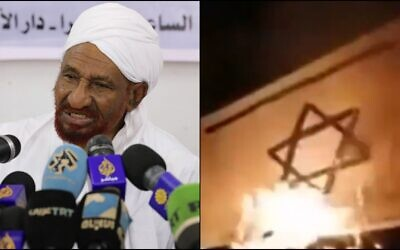 Composite: Former Sudanese Prime Minister Sadiq al-Mahdi, leader of the Umma political party, speaks during a press conference in Khartoum, Sudan, Thursday, Feb. 6, 2020 (AP Photo/Marwan Ali); Protesters burn an Israeli flag in Khartoum to protest the new normalization agreement (video screenshot)