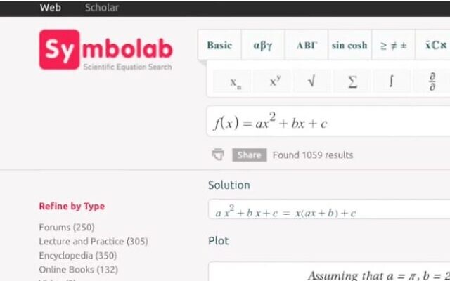 Tel Aviv-based Symbolab is a maker of artificial intelligence-based education technology that is used by over one million users globally to study math (YouTube screenshot)