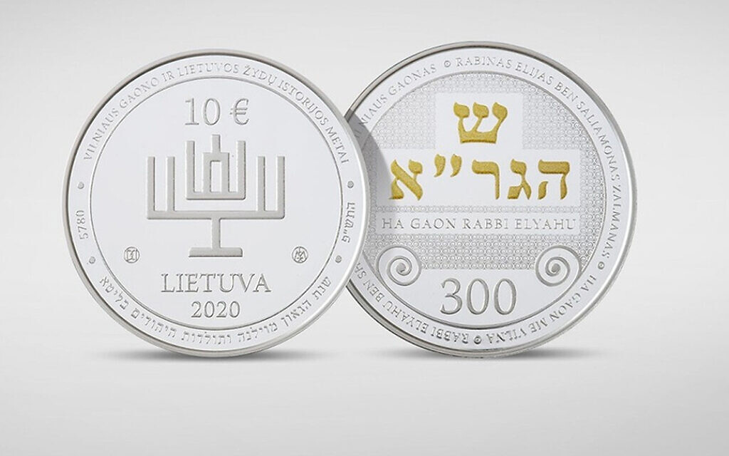 Lithuania mints first-ever EU coin with Hebrew letters, honoring Vilnius scholar