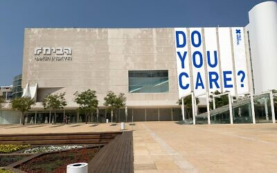 Aya Ben Ron's Do You Care artwork at Tel Aviv's Habima Square, part of the city's Open Skies art event, November 12-14, 2020 (Courtesy Tel Aviv municipality)