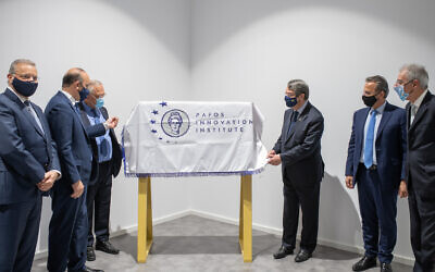 The Pafos Innovation Institute (PPI) was born from the vision of Prof. Uriel Reichman, the President and Founder of IDC Herzliya, and aims to foster regional cooperation and friendship (Courtesy)