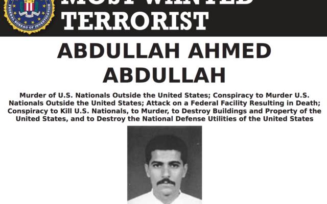 Abdullah Ahmed Abdullah's FBI wanted poster (FBI)