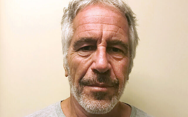 Jeffrey Epstein, March 28, 2017. (New York State Sex Offender Registry via AP, File)